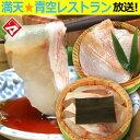 【満天青空レストラン2個セット】小鯛の笹漬け&若狭ぐじ(甘鯛・あまだい)の昆布締め