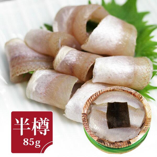 高級魚・のど黒の昆布締め-半樽津田孫兵衛