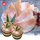 小鯛の笹漬け(ささ漬け)中樽135g×2個※北海道・沖縄は追加送料あり