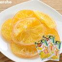 ドライフルーツ 国産 はっさく 大袋(60g)3袋セット 南信州菓子工房 ※メール便のため配達日時指定不可。