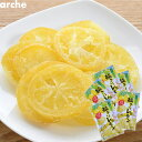 ドライフルーツ 国産 輪ぎり レモン 大袋(60g)5袋セッ...