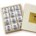 梅干し いなみの里梅園 紀州産 南高梅 梅干し 梅さんさん はちみつ味 12粒 桐箱 #002