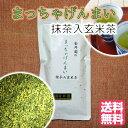 水, 饮料 - 抹茶入玄米茶 銘茶 国産 100g オリジナル お茶