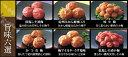 旨味六選 80g×6【紀州南高梅干 食品 梅干し はちみつ梅 低塩梅 しそ梅 小梅 かつお梅 セット 詰め合わせ】