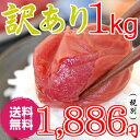 Img62014229