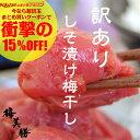 超目玉まとめ買いクーポンで衝撃の15%OFF!【送料無料】【...