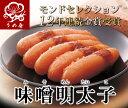 味噌 明太子 300g【お中元】