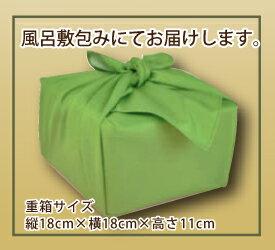 【送料無料】弔事用梅干白梅 二段重高級和紙包 ...の紹介画像2