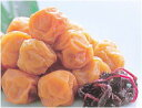 ちいさくてやわらかーい。まろやか味仕上げの梅紀州南高梅の梅干「白龍小梅」500g(箱入り)