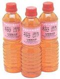 □万能な調味料・うがいにも!紀州南高梅の梅酢塩分約20%・500ml 【05P08Feb15】