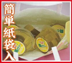 □梅の実ゼリー【8個入り】簡単・手提げ紙袋入り...の紹介画像2