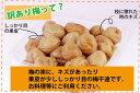 □【送料無料】紀州...