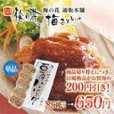湯葉 豆腐 梅の花ミニ 豆腐 ハンバーグ (5個入) ≪冷凍≫