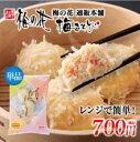 湯葉 豆腐 梅の花特製かに しゅうまい レンジパック(5個入)≪冷凍≫