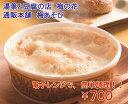 湯葉 豆腐 梅の花湯葉グラタン≪冷凍≫