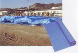 ブルーシートロール巻き(厚)183cm幅
