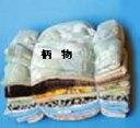 中古毛布(10枚)