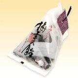 梅エキス飴 130g【梅肉エキス入りキャンディー】【グルメ201212食品】【2sp121225yellow】