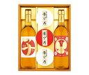 梅酒セット2020年干支ラベル [子][招福子]梅酒 紀州絵巻と黄金漬3個セット