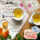 3月のお楽しみ袋は二人でお茶を!工芸茶と台湾茶の会★ 毎月変わるよ!季節をお届け♪ 中国茶 台湾茶