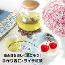 6月のお楽しみ袋は手作り杏仁とライチ紅茶の会 ★ 毎月変わるよ!季節をお届け♪ 中国茶 台湾茶 がい
