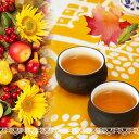 【福袋】11月のお楽しみ袋はじんわり香る岩茶と台湾の蜜香紅茶