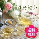 台湾茶 凍頂烏龍茶 〜巡香〜 50g【smtb-t】【メール便送料無料】【RCP】