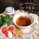 ライチティー ライチ紅茶 茘枝紅茶 50g
