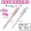 【送料無料】ハローキティはんこ/ペン【1本で4役の多機能なネームペンです】【ボールペン黒・赤+シャープペン+9mmネーム印】ハローキティ スタンペン4F ネーム印+2色ボールペン+シャープペン