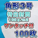 ��3 ���� �� ���� �ۥ磻�� ������ ������216��277mm B5(�礭��) ��100g / m2 ����Ž / �襳Ž ���ֹ��Ȥʤ� ��å� �ơ����� ��100��