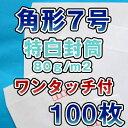��7 ���� �� ���� �ۥ磻�� ������ ������142��205mm B6 ��80g / m2 ����Ž ���ֹ��Ȥʤ� ��å� �ơ����� ��100��