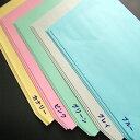 角3封筒 角3 封筒 アメリカンカラー カラー 5色有り 90g/m2 500枚/1箱ブルー/グレイ/グリーン/ピンク/カナリー