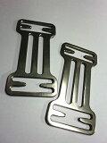 【タイタン】TBハーネス専用腰ベルト固定板2枚セット【安全帯付属品】【メール便配送可】