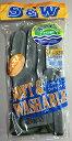 【プロ仕様】洗える革手【S&W】SW-32Bオイル皮手 マジック10双セット【1双当たり@750】床皮手なのに柔らかい。。(作業用革手袋 10双)