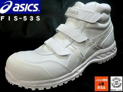 アシックス安全靴スニーカーマジックタイプFIS-52SブラックXゴールド【作業用安全靴】JSAA規格A種