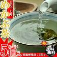 うめ海鮮 めかぶ茶 お徳用 350g (70g×5袋)[送料無料][芽かぶ茶][雌株茶][昆布茶]【健康茶】めかぶ 乾燥