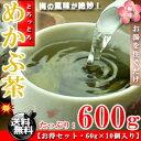 うめ海鮮 めかぶ茶 梅味 お徳用 600g(60g×10袋)[送料無料][芽かぶ茶][雌株茶]【健康茶】めかぶ 乾燥