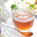 香り絶品♪ アールグレイ紅茶 ティーバッグ 20袋【送料無料】【アールグレイ】【紅茶】※代金引換不可 F