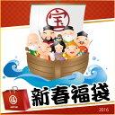 2016年 新春福袋(さ)6本