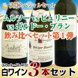 【決算特別価格】ムルソーvsピュリニーvsボルドー・ブラン 白ワイン飲み比べセット 第1弾(ルロール・ペルノ13)