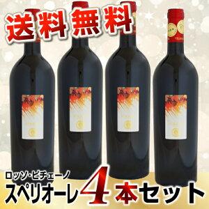 ェーノ・スペリオーレ・ロッジョ・デル・フィラーレ 赤ワイン