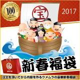 2017年 新春福袋(う) 6本