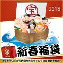 2018年 新春福袋(あ) 6本