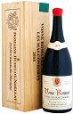 【マグナム瓶】アラン・ユドロ・ノエラ ヴォーヌ・ロマネ 1er レ・マルコンソール [2014]1500ml 木箱入り