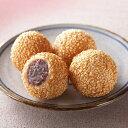 汎用 ゴマダンゴ 送料無料 規格約25g 30個 中華総菜 冷凍
