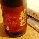 花巴 HANATOMOE 完熟 1800ml【美吉野醸造/奈良県】【要冷蔵】【日本酒】