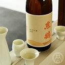 東鶴 純米吟醸 雄町 720ml【東鶴酒造/佐賀】【クール便推奨】【日本酒】