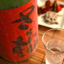 さか松 特別純米 超辛口 1800ml【浪花酒造/大阪府】【...