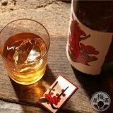 赤短の梅酒 720ml【八木酒造/奈良】【RCP】