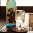 青短の柚子酒〜牡丹に青短〜 1800ml【八木酒造/奈良県】